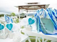 DIY Real Wedding Ceremony