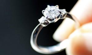 Diamond engagement ring zoomed