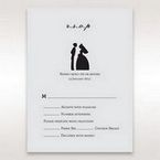 Silver/Gray Traditional Birde and Groom - RSVP Cards - Wedding Stationery - 20