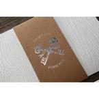 Brown Eternity - Wedding invitation - 59