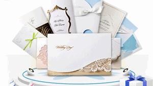 5 free premium quality wedding invitation samples